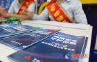 邮储银行隆回县支行开展网络安全宣传活动