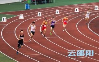 邵阳拍客丨2020年湖南省青少年田径(传统校组)锦标赛掠影