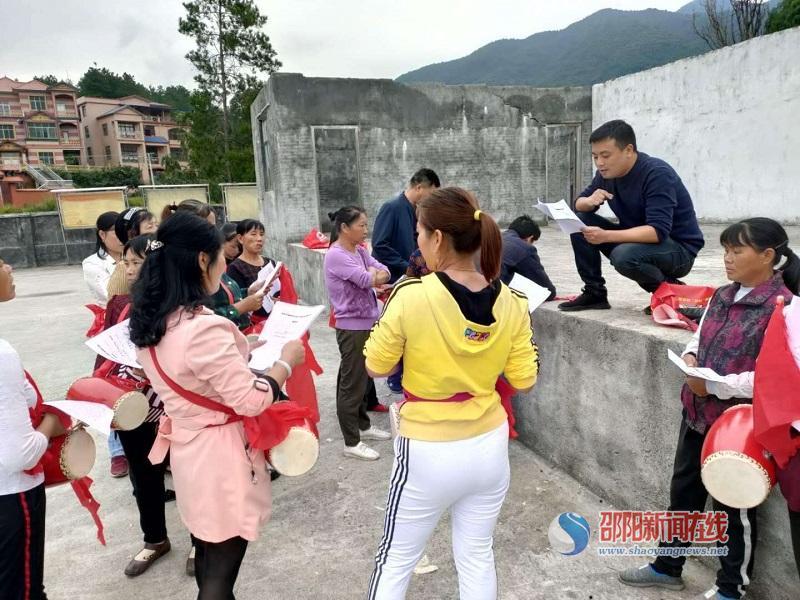 隆回县西洋江镇民调:倾听群众真声音