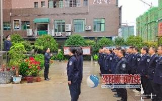 武冈市司法局举行升国旗仪式