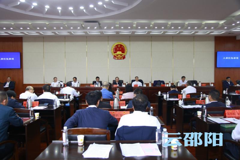 市十六届人大常委会第三十三次会议召开