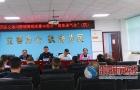 隆回县召开第四次交通问题顽瘴痼疾集中整治新闻通气会