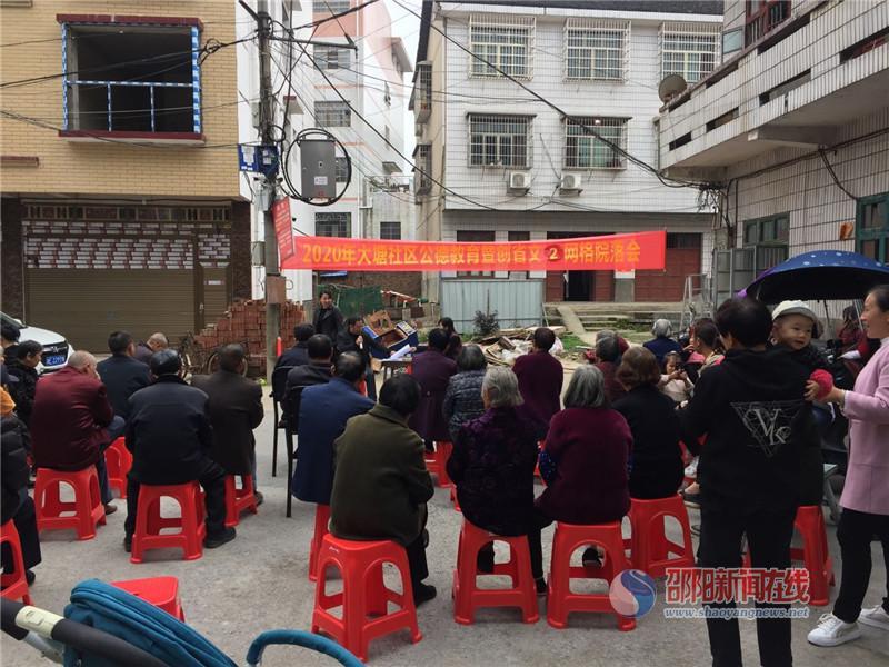 新邵县酿溪镇:网格管理,让基层治理更精细化