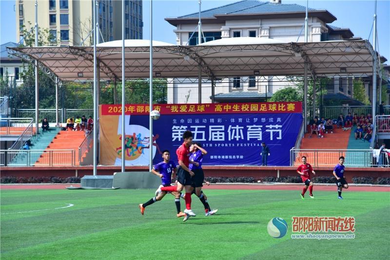 武冈一中男、女子足球队双双荣获邵阳市足球比赛高中组第三名
