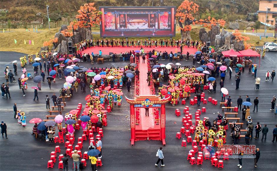 隆回县举行扶贫脱单集体婚礼
