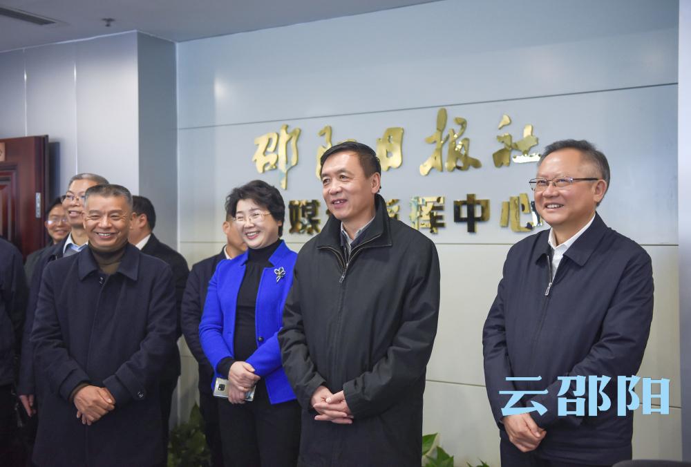 张宏森在邵阳调研:牢固树立以人民为中心的工作导向  更好满足人民精神文化生活新期待