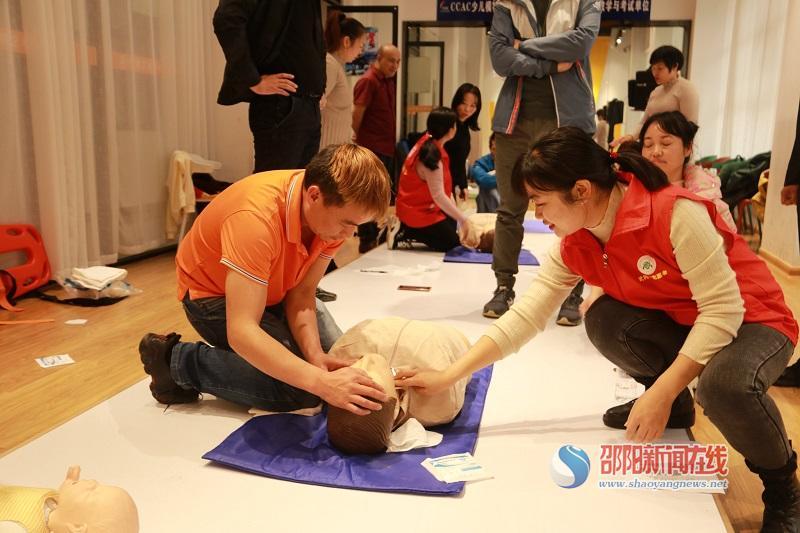 开展应急救护培训,提高自救互救能力