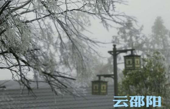 邵阳拍客   武冈云山美如画,恰似人间仙境
