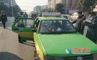 邵陽市交通執法支隊假期不休護航交通運輸秩序
