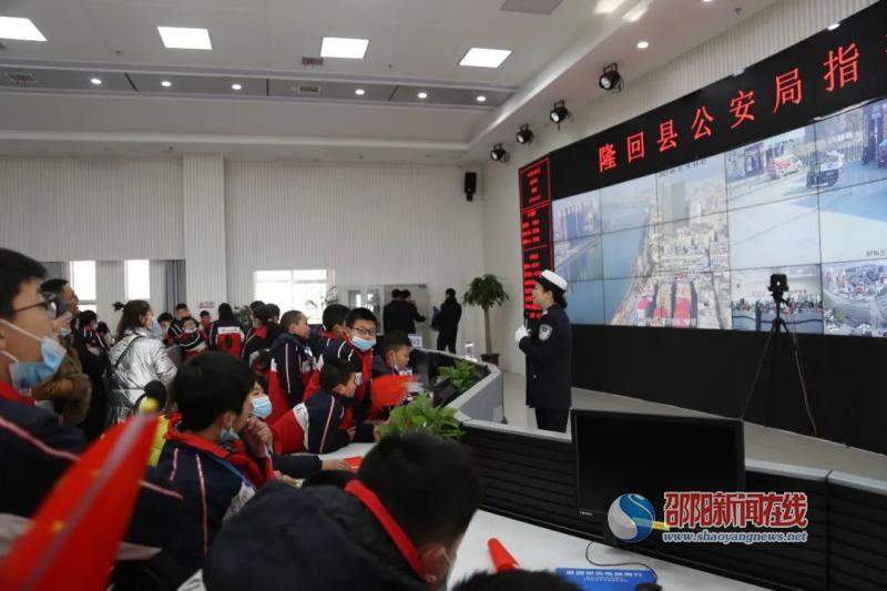 """隆回县万和实验学校组织学生参加""""警营开放日""""活动"""