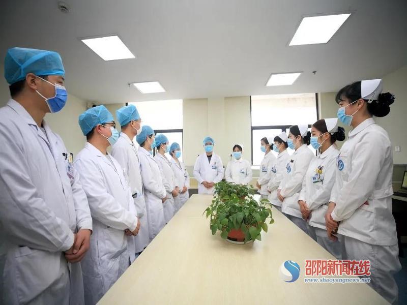 邵阳市中心医院全科医学科正式独立成科并搬迁