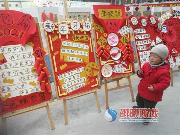 隆回县花门街道麦田幼儿园举办期末汇报表演