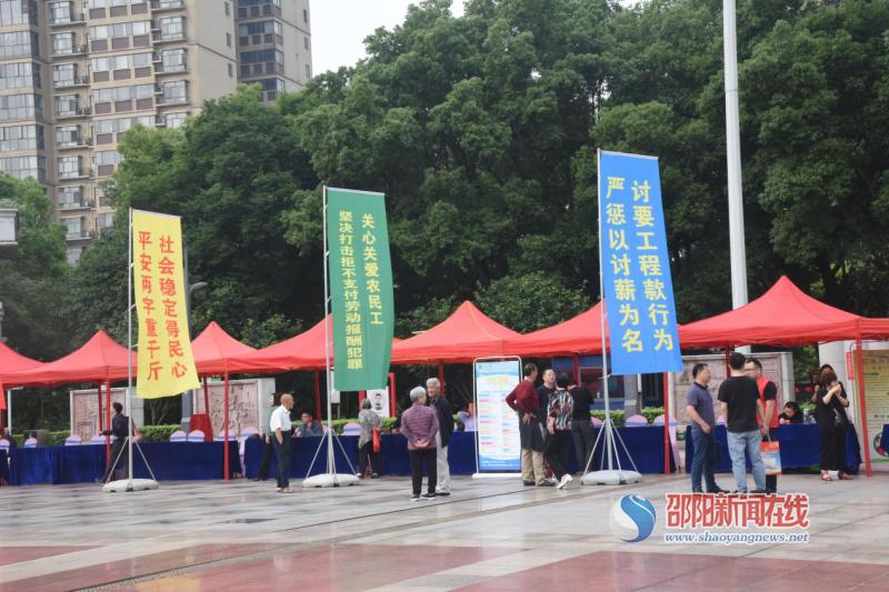 """邵阳:集中宣传入民心  全力""""护薪""""办实事"""