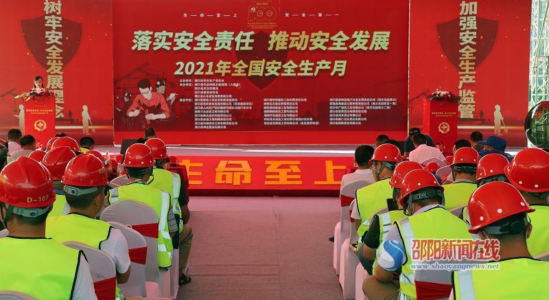 洞口县开展2021年建筑施工安全事故应急救援现场演练