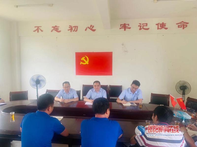 邵阳农商银行:汇聚农商力量,助力乡村振兴