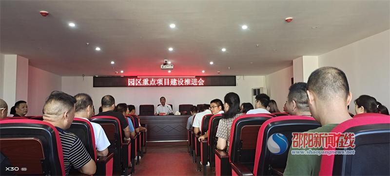 """邵东市宋家塘管理区  重点项目建设再添""""一把火"""""""