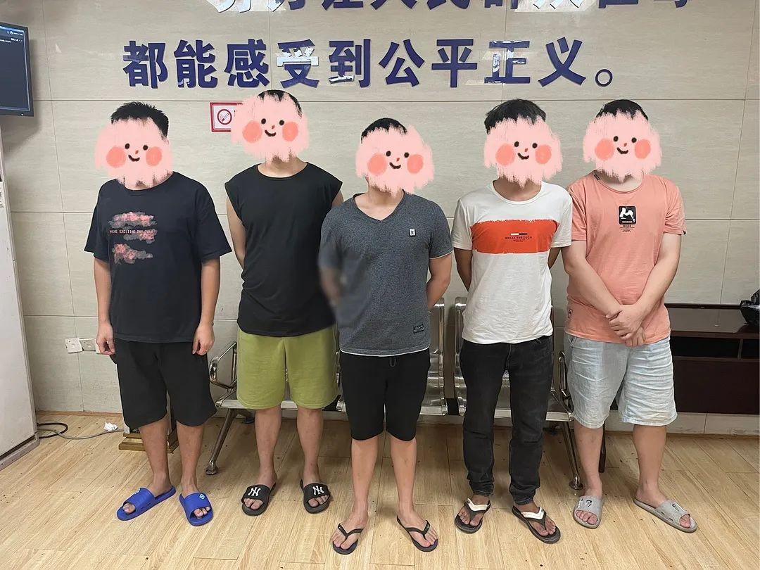 """【我为群众办实事】5人落网 邵东公安打掉一个""""杀猪盘""""诈骗团伙"""