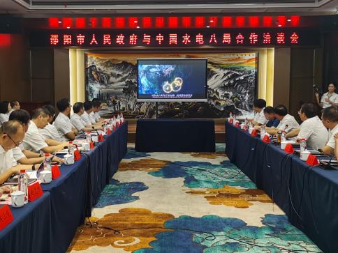 华学健与中国电建集团水电八局董事长朱素华一行举行合作洽谈