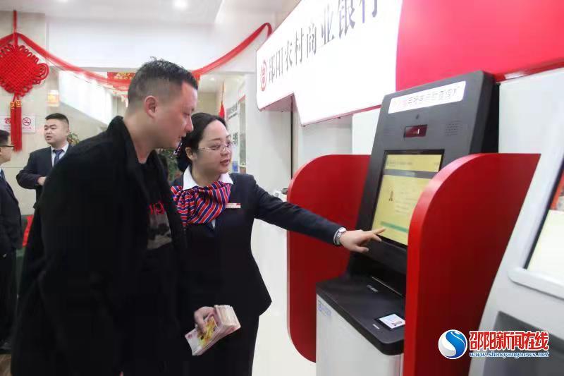 邵阳农商银行:强化督导检查促网点服务质量上台阶